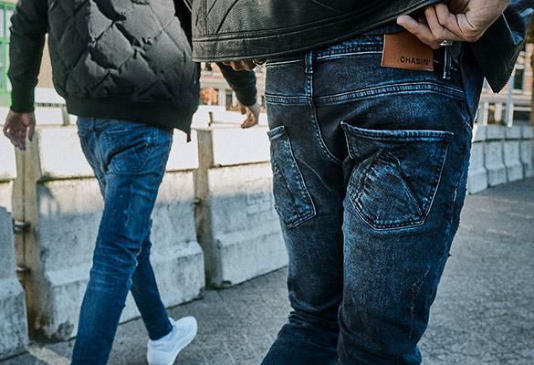 jeans hoofddorp